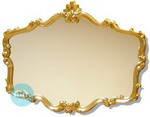Gold Antique Mirror 42x32 Inches