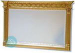Antique Effect Gold Overmantle Mirror 41 W x 26H Inches